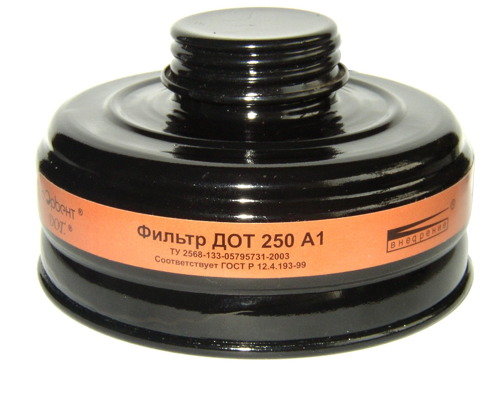 термобельем фильтрующие элементы к противогазам термобелье