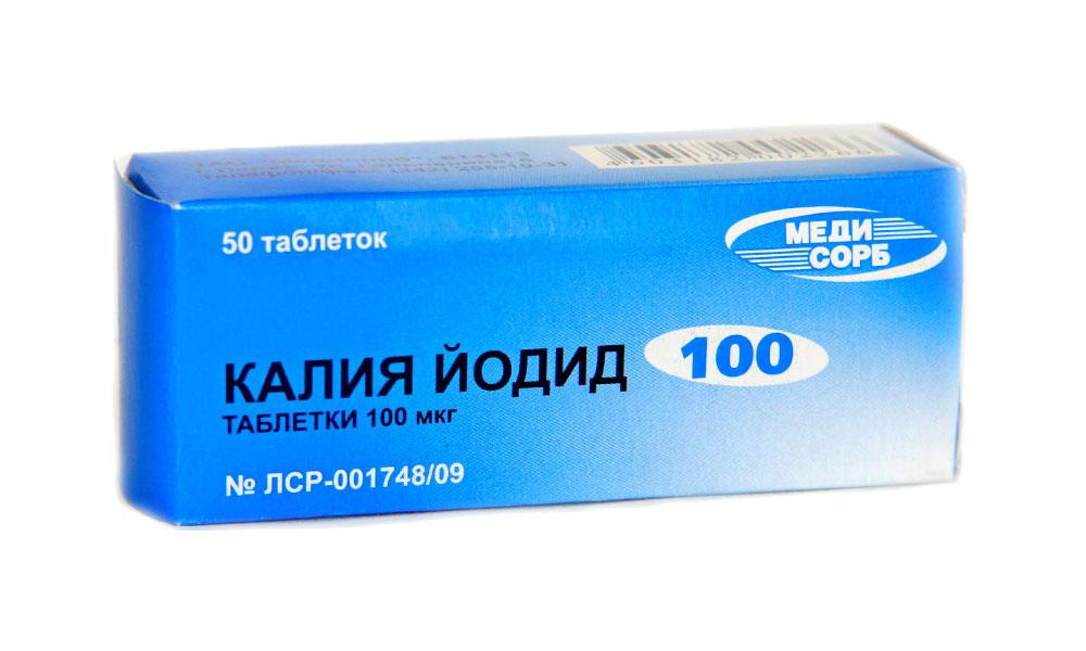 калия йодид <b>таблетки</b> инструкция цена